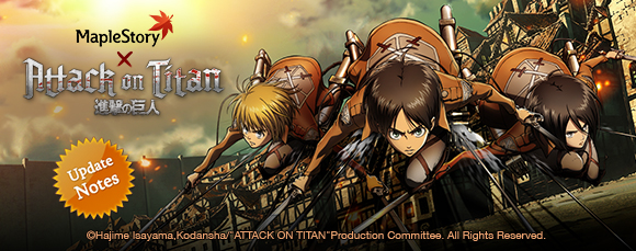 maplestory-mesos-maplestory-attack-on-titan