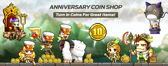 maplestory-mesos-maplestory-10th-anniversary-coin-shop