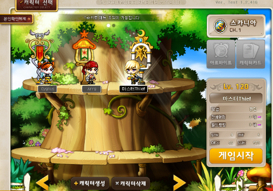 MapleStory Mesos – First Time Player