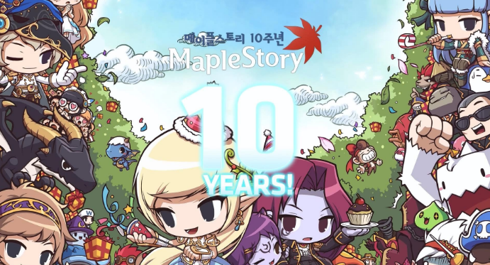 MapleStory Mesos – Server Merge